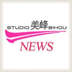ニュース用_美峰ロゴ