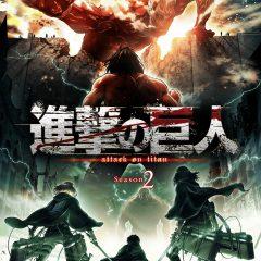 【進撃の巨人 Season 2】   美術監督:吉原俊一郎