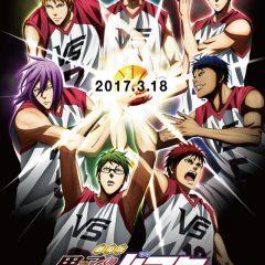 【黒子のバスケ LAST GAME】 美術監督:鈴木路恵